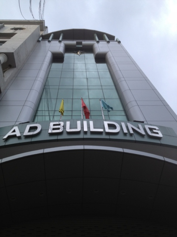 Officed Building AD for rent on Nam Quoc Can Street, district 1